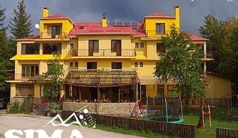 Нощувка със закуска и вечеря на цени за 30 лв. на ден в хотел Сима, местност Беклемето до Троян