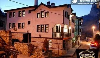 Нощувка със закуска и вечеря с дегустация на 2 вида домашно вино за двама в хотел Болярка за 70 лв.