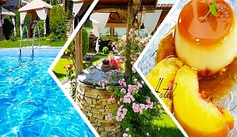 Нощувка, закуска и вечеря + джакузи и басейн с МИНЕРАЛНА вода за 29.50 лв. в хотел Шарков, Огняново