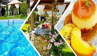 Нощувка, закуска и вечеря + джакузи и басейн с МИНЕРАЛНА вода за 33.90 лв. в хотел Шарков, Огняново