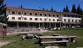 Нощувка, закуска и вечеря в хижа Звездица, природен парк Витоша