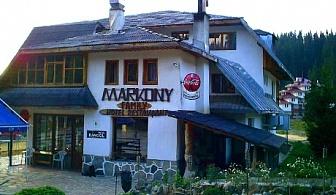 Нощувка със закуска и вечеря от хотел Маркони**, Пампорово
