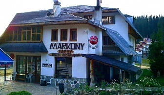 Нощувка със закуска и вечеря в хотел Маркони**, Пампорово