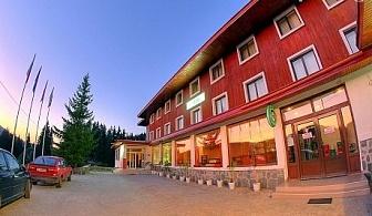 Нощувка със закуска и вечеря само за 28 лв. в хотел Зора***, Пампорово