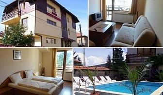 Нощувка, закуска, вечеря + минерален басейн за 35 лв. в хотел Свети Никола***, с. Баня до Банско