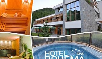 Нощувка, закуска, вечеря + 3 минерални басейна и СПА зона в хотел Бохема***, Огняново