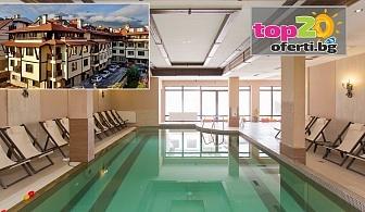 Нощувка със закуска и вечеря + Напитки или All Inclusive Light + Отопляем Басейн и СПА в хотел Мария Антоанета Резиденс 4*, Банско, от 39 лв. на човек