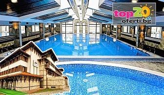 Нощувка със закуска и вечеря + Плувен басейн и СПА в хотел Тринити Резиденс 4*, Банско, за 36.90 лв/човек! Дете до 7 год - Безплатно »