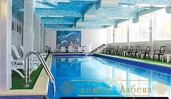 Нощувка, закуска, вечеря + плувен МИНЕРАЛЕН басейн и СПА за 42 лв. в хотел Албена***, Хисаря