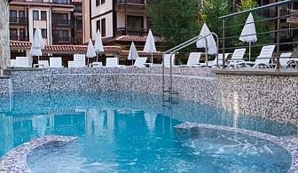 """Нощувка със закуска, вечеря и ползване на басейн от хотел """"Мария Антоанета"""" , Банско"""