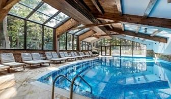 """Нощувка със закуска и вечеря + ползване на басейн, сауна и парна баня от хотел """"Лион"""", Боровец"""