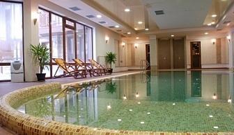 """Нощувка със закуска и вечеря + ползване на СПА и вътрешен басейн от Хотел """"Адеона Ски и СПА"""", Банско"""