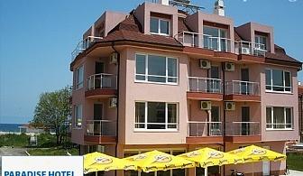 Нощувка със закуска и вечеря само за 24 лв. през Юни в хотел Рай, Лозенец - на 20м. от плажа