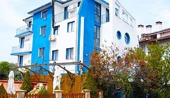 Нощувка със закуска и вечеря през Юни в хотел Анди, Черноморец
