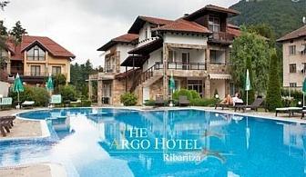 Нощувка със закуска и вечеря + релакс център само за 34 лв. на ден в хотел Арго, Рибарица