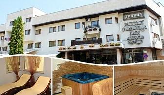 Нощувка със закуска и вечеря + релакс зона само за 34 лв. от хотел Трявна
