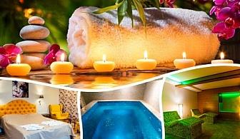 Нощувка, закуска, вечеря + релакс зона от хотел-ресторант Аризона, Павел баня