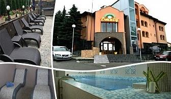 Нощувка със закуска и вечеря + релакс зона с МИНЕРАЛНА вода в хотел Емали Грийн, Сапарева баня