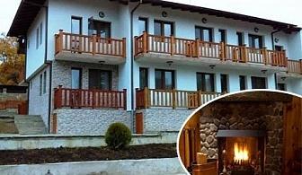 Нощувка със закуска и вечеря в Семеен хотел КрисБо, с. Донковци, общ. Елена