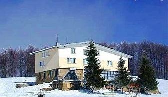 Нощувка, закуска и вечеря + собствена ски писта само за 32 лв. в хотел Географски център, местност Узана, до Габрово