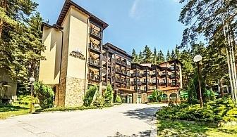 Нощувка със закуска и вечеря + собствена ски писта и релакс пакет само за 35 лв. в хотел Магнолия***, Паничище