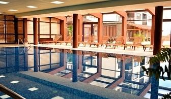 Нощувка със закуска и вечеря, СПА и басейн с МИНЕРАЛНА ВОДА от хотел Роял Банско