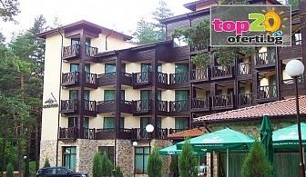 Нощувка със Закуска и Вечеря + СПА в Хотел Магнолия, к.к. Паничище, само за 29 лв. на човек