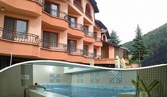 Нощувка със закуска и вечеря + СПА с минерална вода в хотел Емали Грийн, Сапарева баня