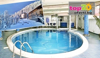 Нощувка със закуска и вечеря + Топъл басейн и СПА в хотел Евридика, Пампорово, за 23.50 лв. на човек