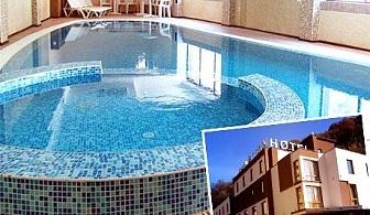 Нощувка със закуска и вечеря + топъл басейн в хотел Лиани***, Ловеч