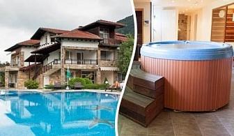 Нощувка, закуска, вечеря + външен басейн в хотел Арго, Рибарица