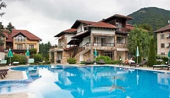 Нощувка със закуска и вечеря + външен басейн само за 42 лв. в хотел Арго, Рибарица