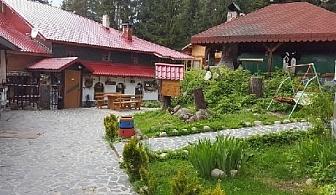 Нощувка със закуска само за 22 лв. във Вилно селище Света Гора, Семково