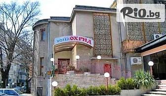 Нощувка със закуска или със закуска и вечеря в центъра на град Варна на цени от 19.90лв, от Хотел Охрид***