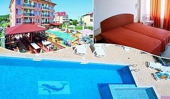 Нощувка,  закуска или закуска и вечеря на човек + басейн в хотел С Вълчеви, в Обзор на 100 м. от плажа