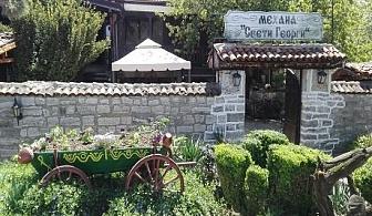 Нощувка със закуска или закуска и вечеря  ДВАМА до края на Юни в хотел Свети Георги, Каварна