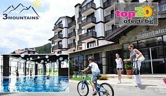 Нощувка със закуска или закуска и вечеря + Минерален басейн, Релакс зона и Трансфер до ски лифта в хотел 3 Планини, Банско - Разлог, от 41.90 лв./човек