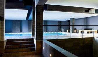 """Нощувка със закуска или закуска и вечеря + ползване на басейн, сауна и парна баня от  хотел """"Ривърсайд"""", Банско"""