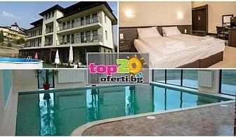 Нощувка със закуска или закуска и вечеря, Закрит минерален басейн и СПА в хотел Релакс, Велинград, от 35 лв.!