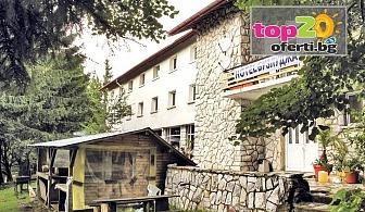 Нощувка със закуска, закуска и вечеря или закуска, обяд и вечеря в Хижа Бузлуджа - Нова, от 18 лв. на човек!