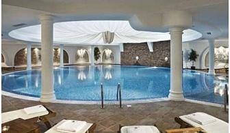 Нощувка със закуска или закуска и вечеря,ползване на  басейн и СПА от хотелски комоплекс Маунтийн Дрийм, Банско