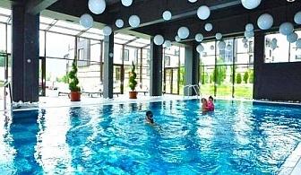 4 Нощувки на база All Inclusive Light + басейн с МИНЕРАЛНА вода в хотел 3 Планини, Разлог. БОНУС 5-та нощувка на база All inclusive