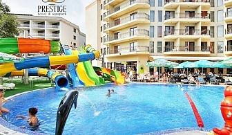 2+ нощувки на човек на база All Inclusive + басейни и СПА в Престиж хотел и аквапарк****, Златни Пясъци
