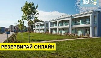5+ нощувки на човек на база All inclusive в Blue Lagoon Princess Hotel 5*, Полигирос, Халкидики, безплатно за деца до 1.99 г.