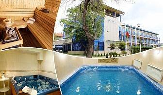 2, 3, 4 или 5 нощувки на човек на база All inclusive light + 1 процедура на ден, минерален басейн и релакс център в хотел Астрея, Хисаря