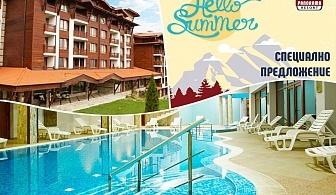 2, 3, 5 или 7 нощувки на човек на база All inclusive light + басейн и релакс зона в Хотел Панорама Ризорт****, Банско