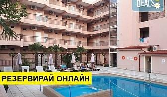 3+ нощувки на човек на база All inclusive Light в FilosXenia Golden Beach Hotel 3*, Метаморфоси, Халкидики, безплатно за деца до 1.99 г.