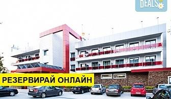 3+ нощувки на човек на база All inclusive в Olympus Thea Boutique Hotel 4*, Платамонас, Олимпийска ривиера