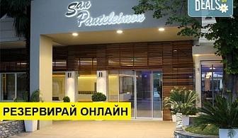 5+ нощувки на човек на база All inclusive в San Panteleimon Beach Hotel 3*, Пантелеймонас, Олимпийска ривиера