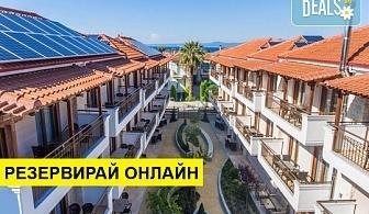 3+ нощувки на човек на база Само стая в Apanemia Apartments by Flegra Hotels 2*, Пефкохори, Халкидики, безплатно за деца до 7.99 г.